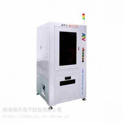 磁环与LED外观检测分拣设备ATV-G4203(三面)