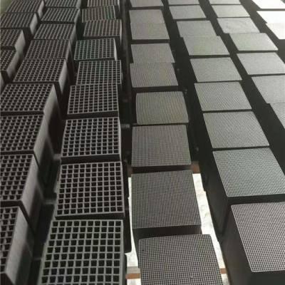 巩义金辉滤材厂家-工业废气用蜂窝活性炭阻力-山西蜂窝活性炭