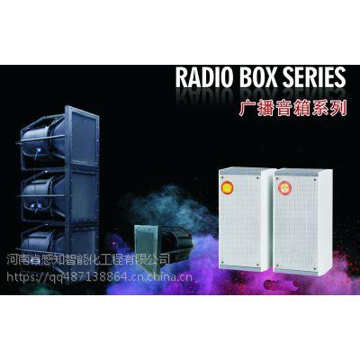 郑州专业会议室报告厅KTV酒吧剧院会所专用音响设备调音台话筒