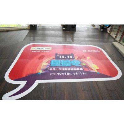 专业制作医院 超市 车站 机场【广告地贴 指引地贴 导向贴 箭头指引】