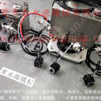 耐用的 冲压连续模自动喷油机,自动润滑喷油设备找 东永源