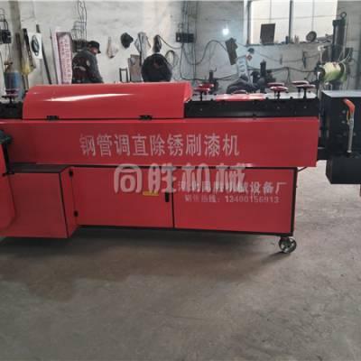全自动钢管调直机-同胜机械(在线咨询)-钢管调直机