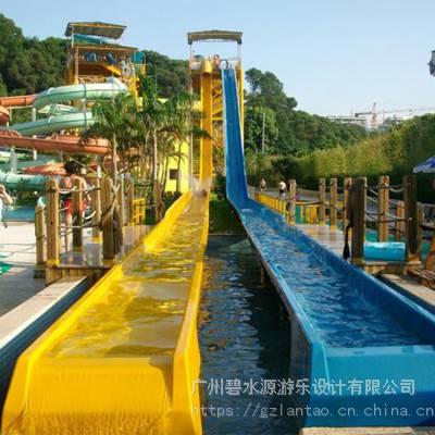 供应水上滑梯 高速滑梯