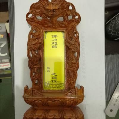 厂家直销树脂雕龙纹仿木牌位 祖宗牌位 灵位 神位 往生 延生牌位
