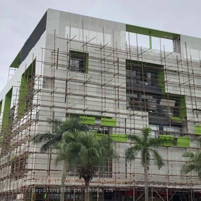 商业广场铝单板 连锁超市铝单板 造型铝单板厂家直销