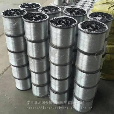 专业生产不锈钢硬亮丝, 不锈钢硬亮线,材质201~316L