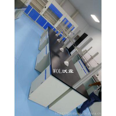 药品检测实验室实验台定制WOL
