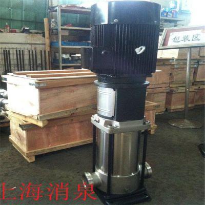 批发CDLF32-150 高楼生活用水增压泵 0.75KW 立式多级泵