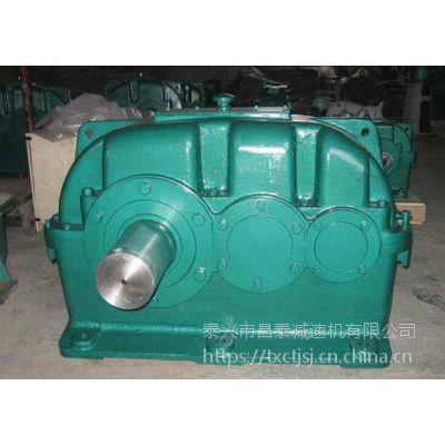 大功率大扭矩ZLY560-16-III泰兴硬齿面减速机