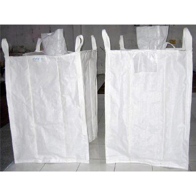 pbt专用吨袋定制-全科包装制品-黑龙江pbt专用吨袋