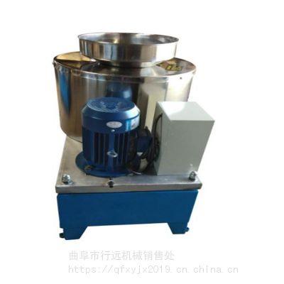 现货供应60型离心式滤油机 立式食用油滤油机 菜籽过滤机 清洁油品设备