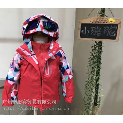小骆驼秋季新款儿童服装批发