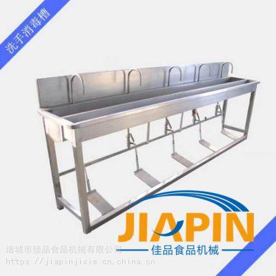 不锈钢洗手槽生产厂家报价 脚踏式洗手槽价格