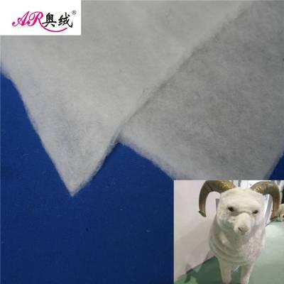 羊毛服装填充棉 100%羊毛填充物 羊毛棉絮片厂家