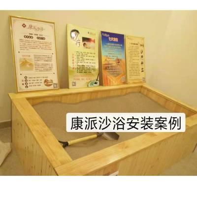 沙疗床价格多少一台,沙灸 沙疗 盐疗 玉疗 磁疗床厂家直销