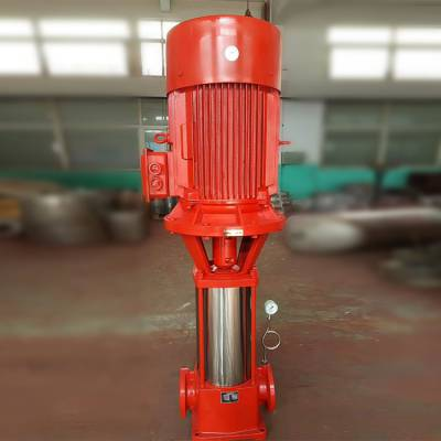 供应 XBD18.0/10G-GDL 45KW 上海江洋 消火栓泵 喷淋泵 消防水泵 铸铁