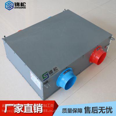 厂家直销 吊顶式空调新风换气机组 卧式空气处理新风机组 可定制