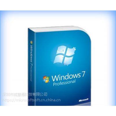 微软系统设备出口正版授权