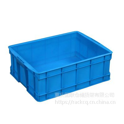 重庆固联塑料周装箱、物流容器 型号420*290*262mm,市场价格