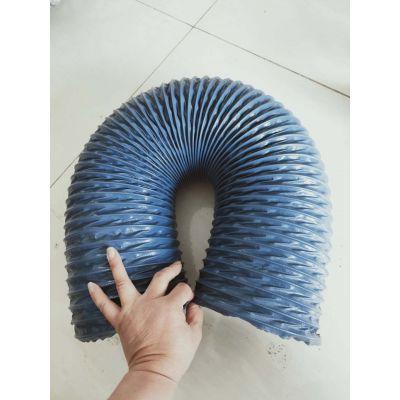 蓝色吸气臂软管/中央除尘排烟管/厂家销售