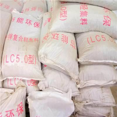 湖北鄂州鄂城轻集料,干拌复合轻集料生产基地,怎么卖