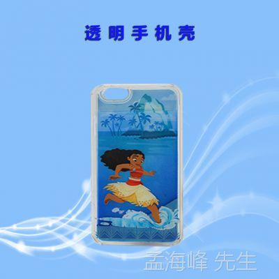 浙江义乌工业品PVC塑胶手机壳平板彩印机 手机壳彩印机