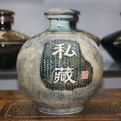 陶瓷酒坛酒瓶白酒瓶子泡酒罐来样定制景德镇大小酒缸酒罐5斤-300斤装酒坛子可带龙头密封手工雕刻