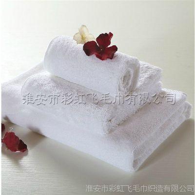 彩虹飞扬酒店宾馆洗浴美容院桑拿家用加厚纯棉白毛巾厂家批发特价