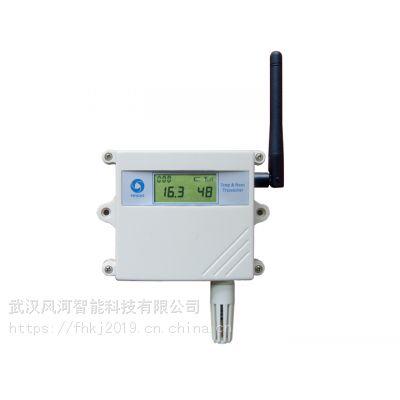S505型无线温湿度测点终端