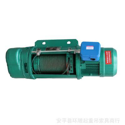 厂家批发0.5T电动葫芦三项电