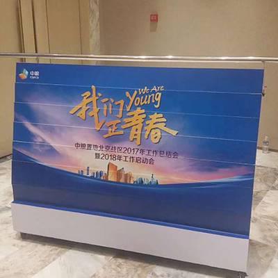 北京推杆多米诺启动台租赁