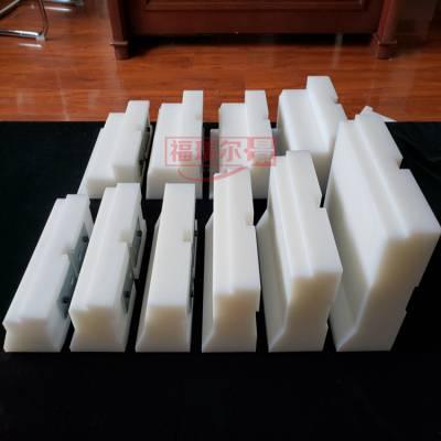 订做聚氨酯侧封岩棉板生产线高分子聚乙烯左侧模块 聚氨酯岩棉板生产线高分子聚乙烯右侧封块厂家