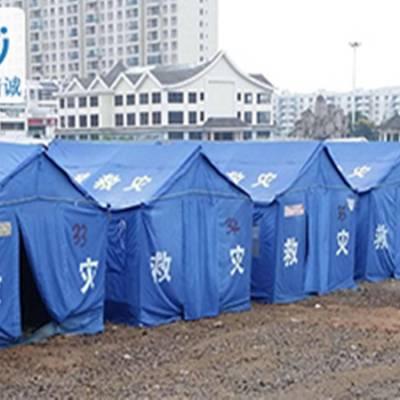 应急管理局救灾帐篷民政标准救灾帐篷民用住宿帐篷临时住宿帐篷