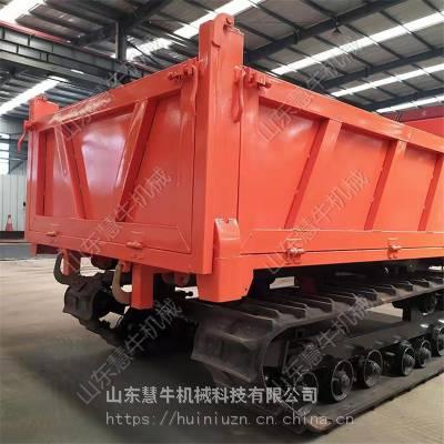 黔东3吨履带运输车爬山虎运输车行业领先