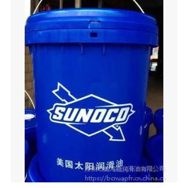 太阳牌AW100液压油有些什么包装