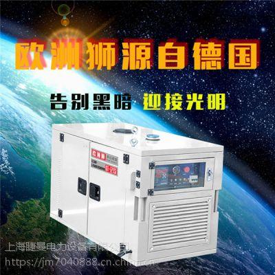 20KW静音柴油发电机图片