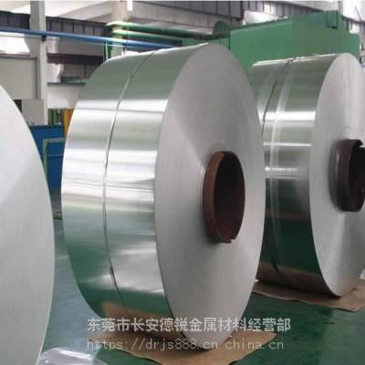 批发5050铝材 5050铝合金 5050铝板 5050铝棒材料