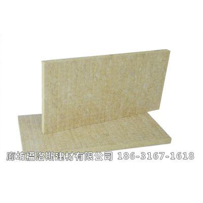 厂家直销外墙防火岩棉板 批发外墙玄武岩棉板