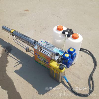 小型背负式打药烟雾机视频 鸡鸭养殖场消毒弥雾机 宏兴牌