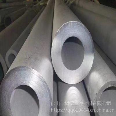 佛山供应灌装设备专用304不锈钢管╋304不锈钢无缝管