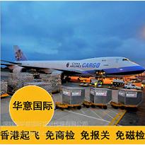 空运资源整合专家 产品不限 深圳到葡萄牙 空运 固定舱位