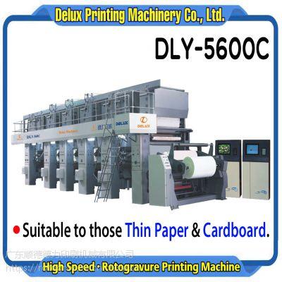 供应机械轴DLY-5600C纸张印刷五色全自动凹版印刷机