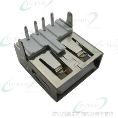 供应USB AF90度插板无卷边 USB A母 连接器 USB插座