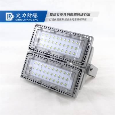 大功率LED防水防尘投光泛光灯