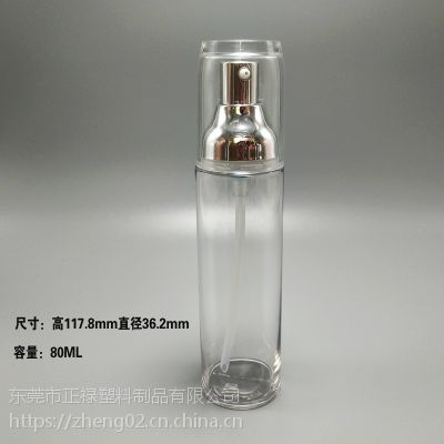 广东80ML透明PETG乳液塑料瓶 白色乳液化妆品加厚塑料瓶 PETG直圆脸霜塑料瓶工厂