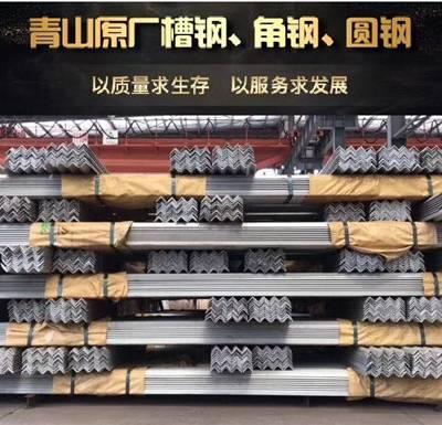 上海正宗不锈钢货源 欢迎来电 无锡迈瑞克金属材料供应