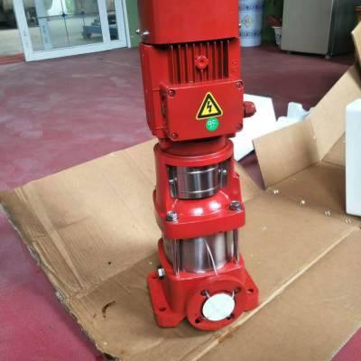 XBD-DLL立式多级消防泵XBD5.9/15-80DLL*2栋欣泵业***上市产品。