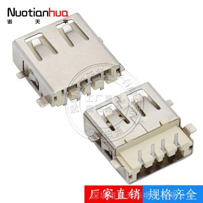 USB2.0 4P平口沉板式90度DIP针 AF母座A型 立式直插插件座子4Pin
