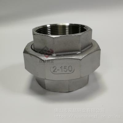 销售304丝扣活接2寸|螺纹连接活接规格|304不锈钢铸件DN50