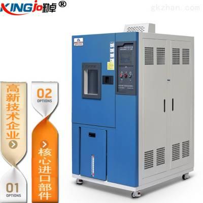 勤卓HK-225G恒温恒湿试验箱 0~+150度高低温湿热试验箱 可程式恒温恒湿试验箱